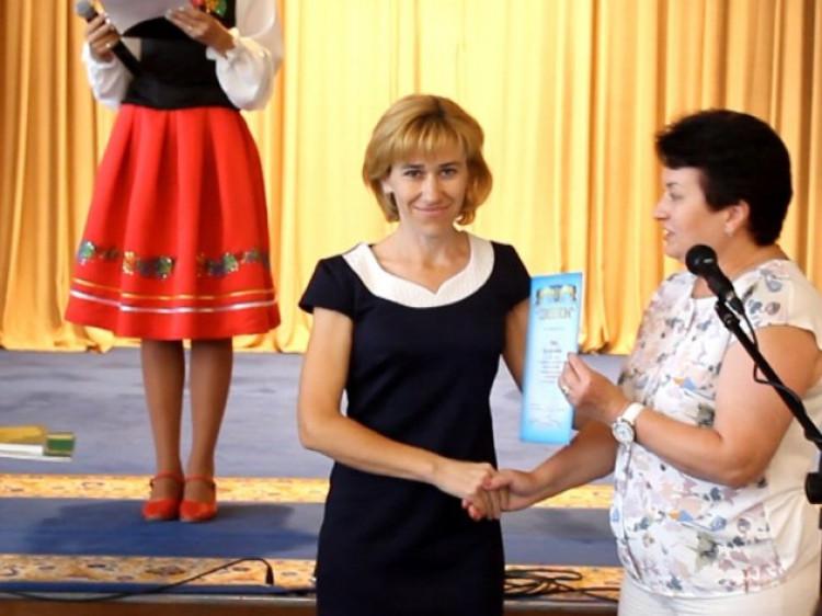 Ольга Яцюк