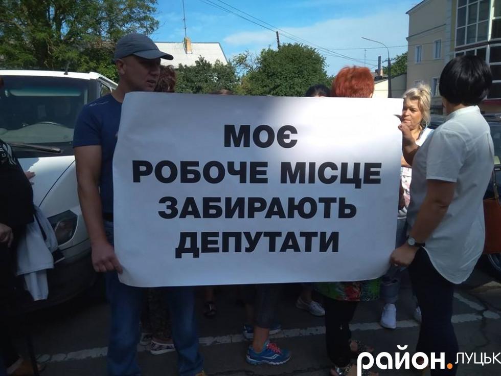 Підпрємці з плакатами страйкають біля міськради