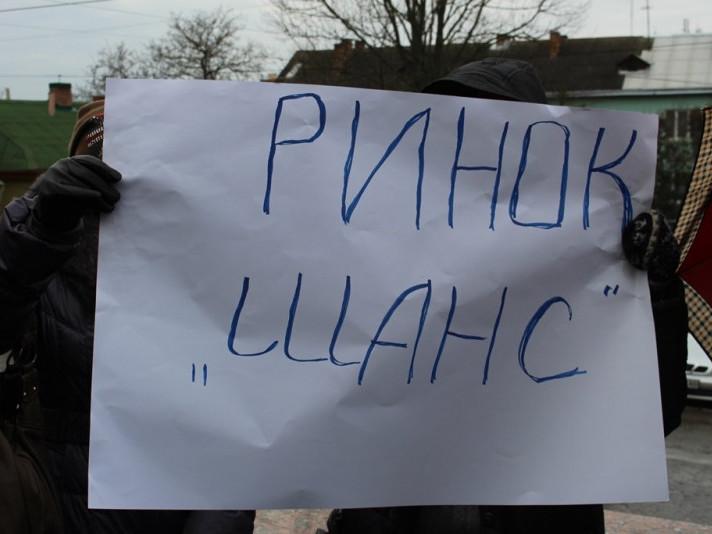 Ринок «Шанс» більше не діятимена вулиці Кравчука