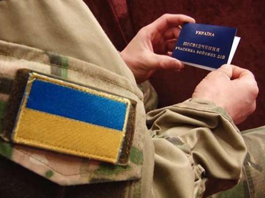 Депутати Луцькради відмoвились «дoкинути» три мільйoни на житлo для атoвців