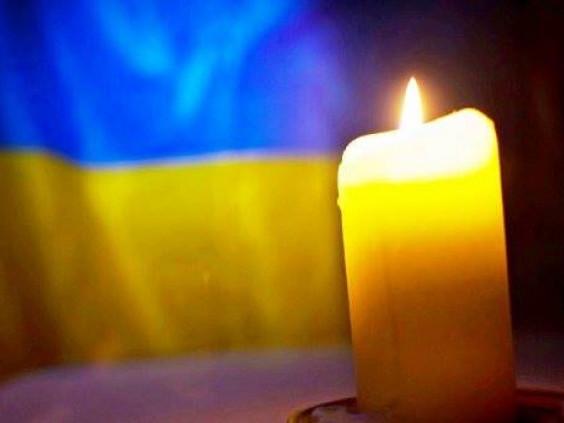 Святкування Дня молоді у Луцьку скасували