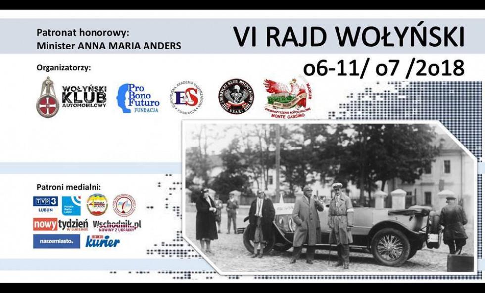 Оголошення про VI Райд Волинський