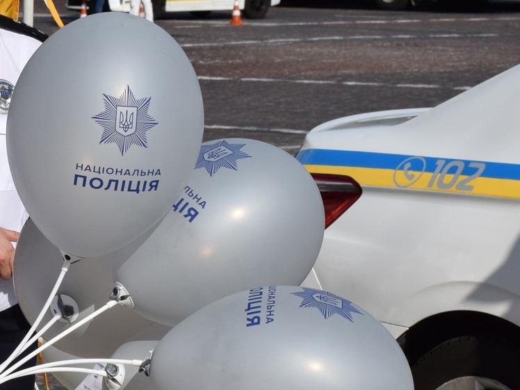 День народження патрульної поліції