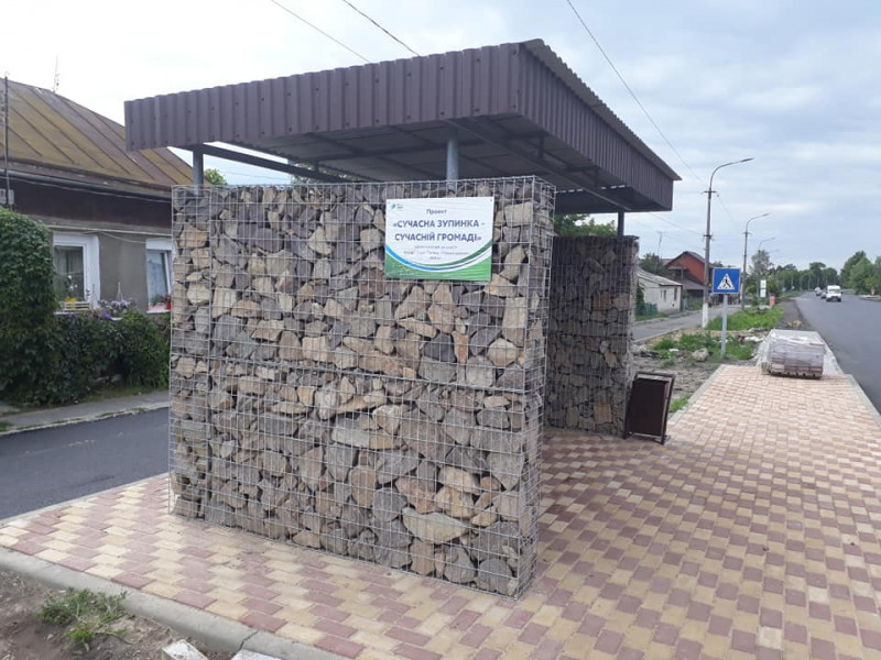 Зупинка у Княгининку