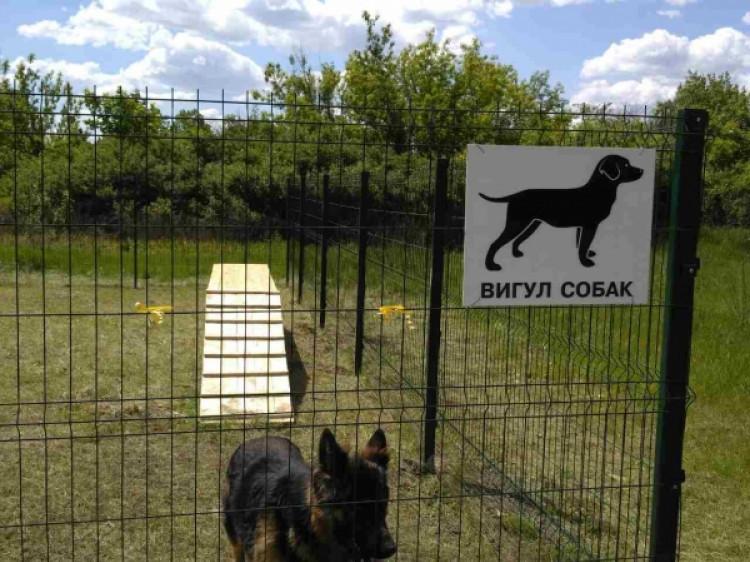 Майданчика для собак поблизу ПУМу може не бути