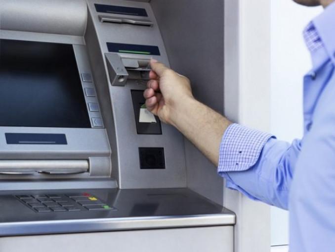 Не працювали банкомати