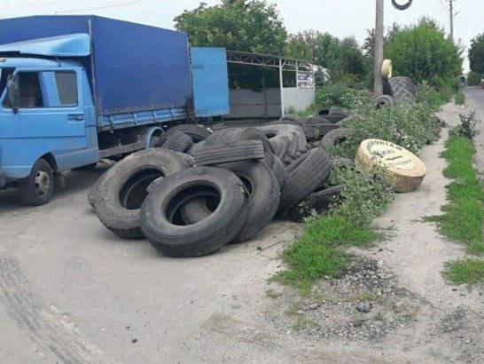 Викинуті шини