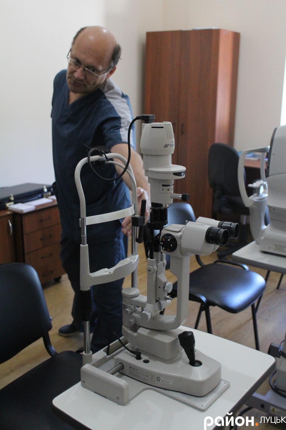 На цьому устаткуванні роблять діагностику органів зору