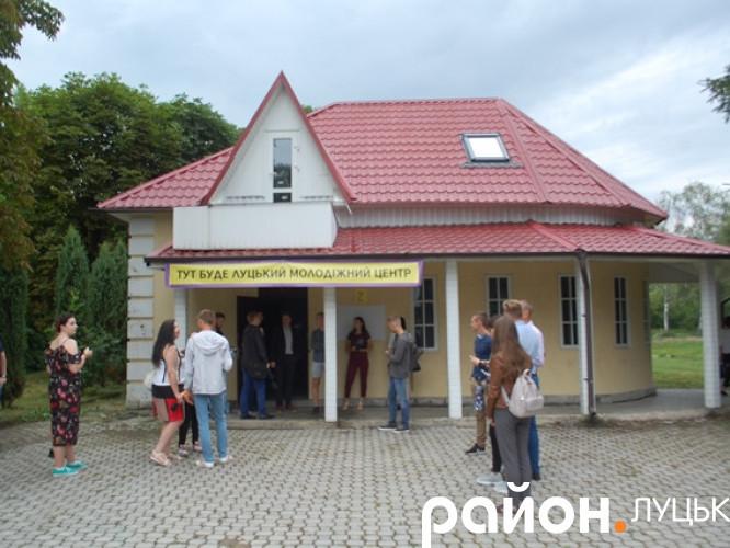 Майбутній молодіжний центр у Луцьку