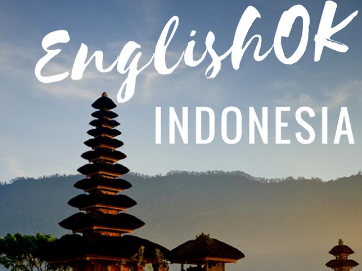 Мультикультурний вечір про Індонезію