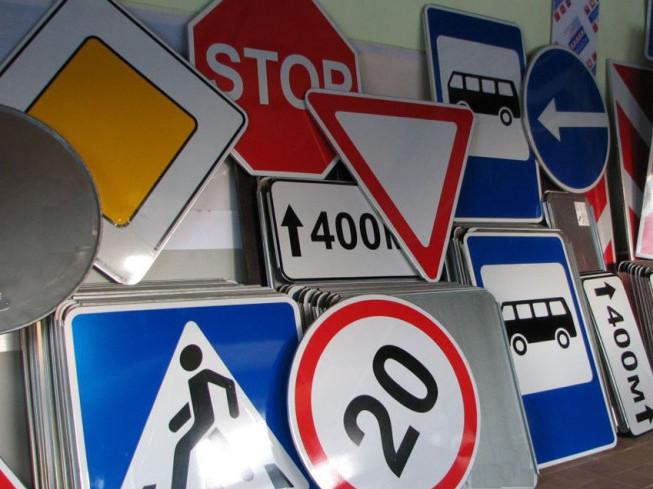Дорожні знаки хочуть встановити в Луцьку