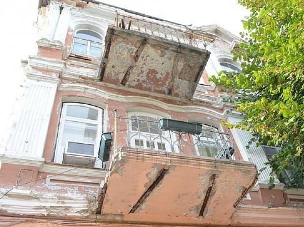 Стара будівля