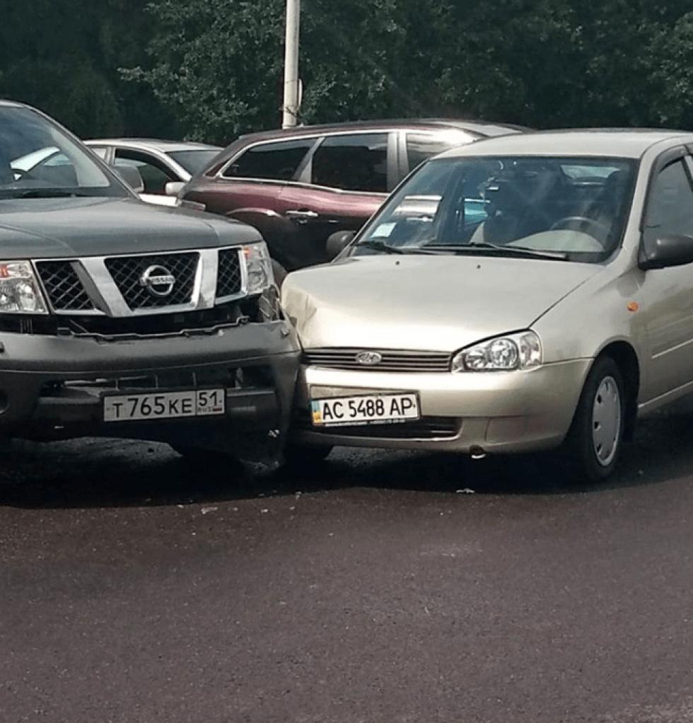 Побиті машини