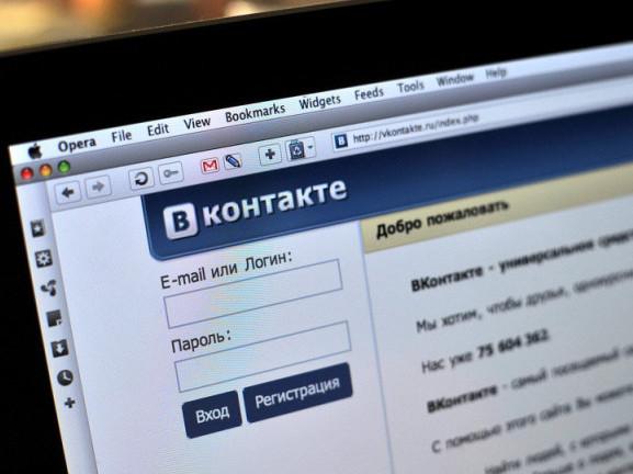 Лучанин розміщував антиконституційніпублікації у соціальній мережі «Вконтакте»