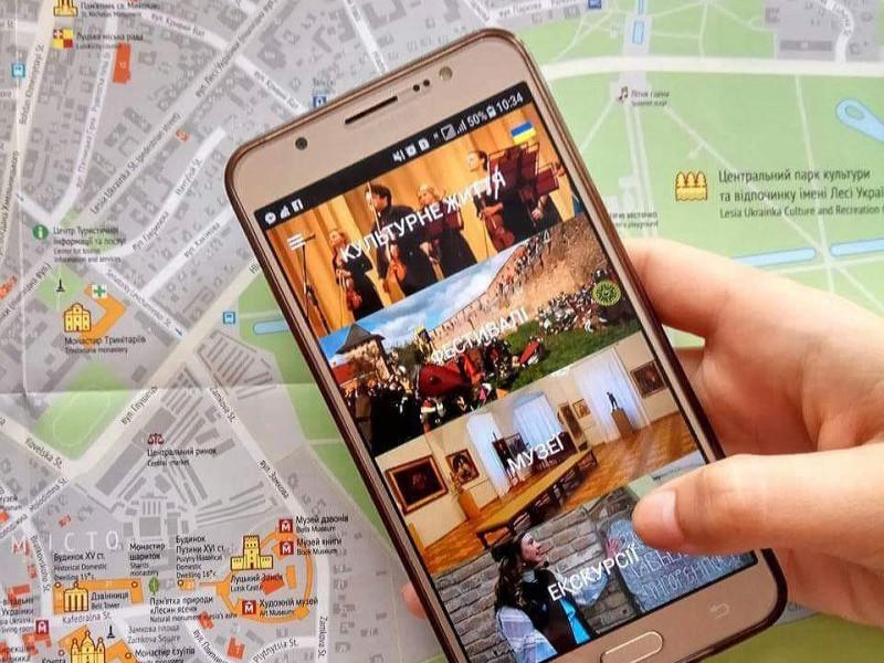 Мобільний додаток Луцька вже можна завантажити