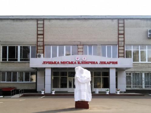 Приміщення Луцької міської лікарні