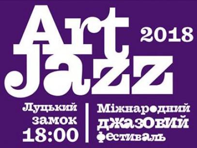 Джазовий фест у Луцьку