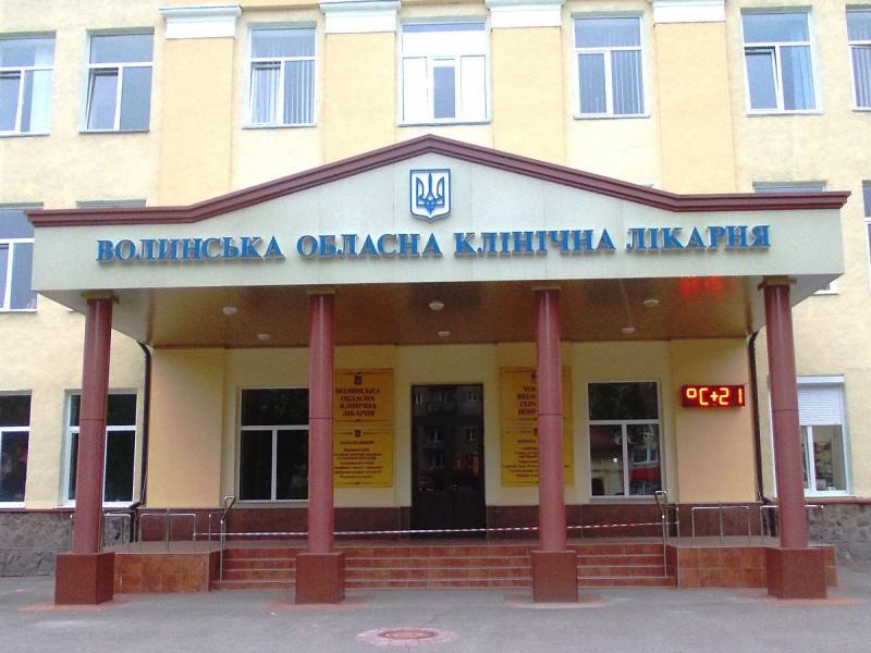 Приміщення лікарні