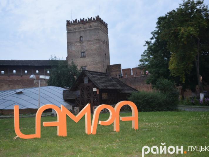 Фестиваль документального кіно просто неба«Lampa.doc»