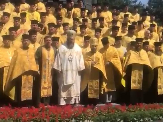 Луцька єпархія УПЦ (КП) виконала Гімн України