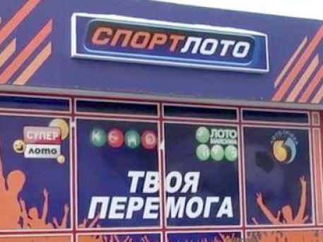 У Луцьку зафіксувалифакти порушення режиму роботи лотерей