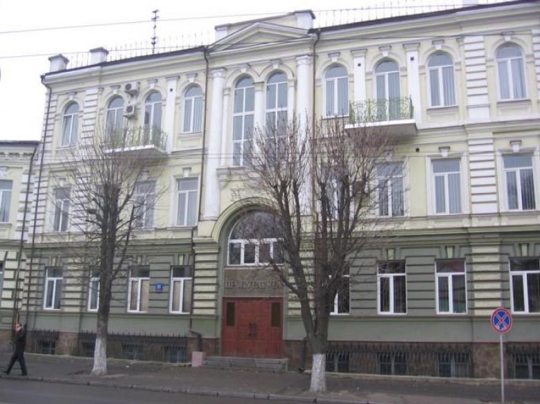 Приміщення прокуратури в Луцьку