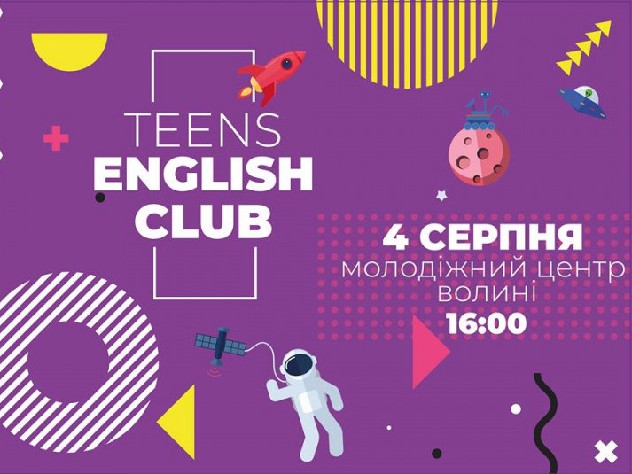 Teens English Club