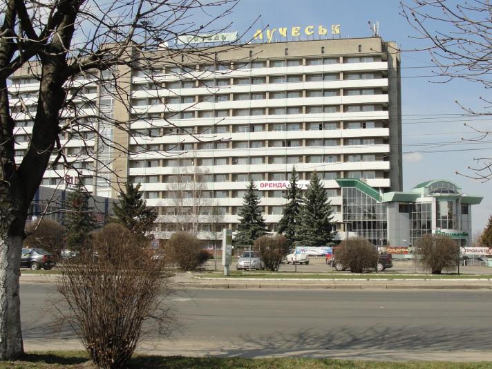 Готель Лучеськ