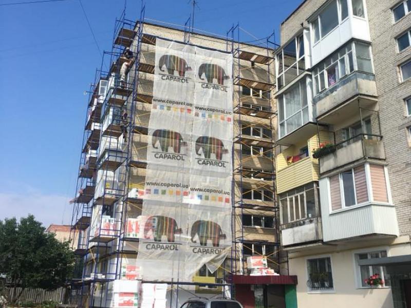Мешканці багатоповерхівки засуджують роботу журналістів «Аверсу»