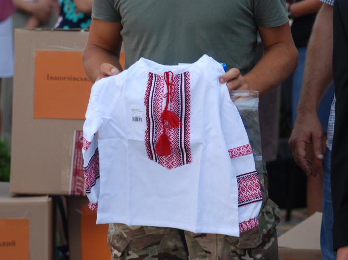 Ось такі сорочки дарували дівчатам