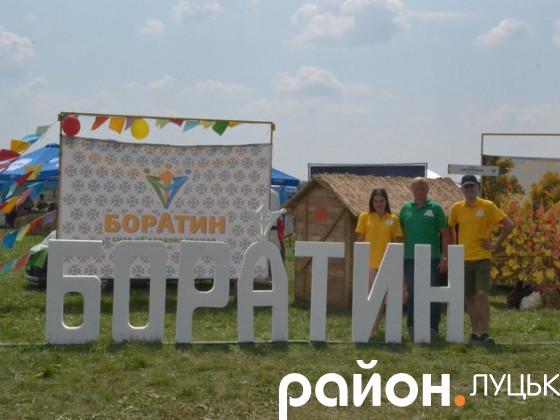 Боратинська громада на «Бандерштаті»