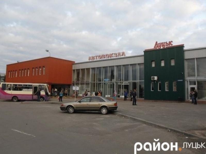 Автовокзал тимчасово припиняє роботу