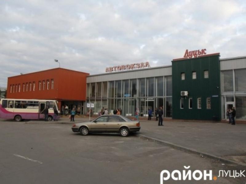 Автостанція №1