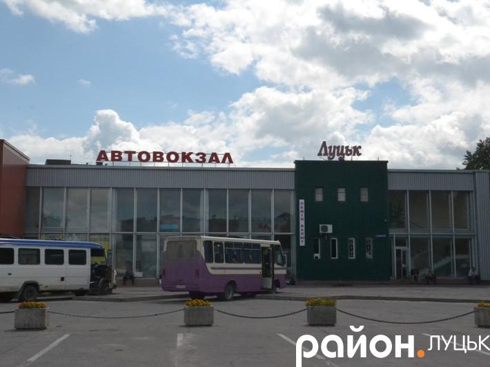Автостанція на Конякіна