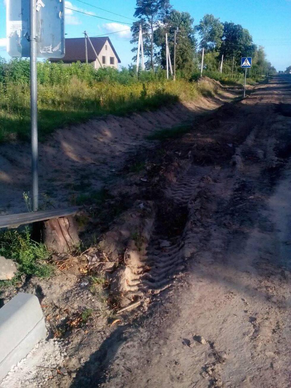 Розрита територія біля зупинки громадського транспорту