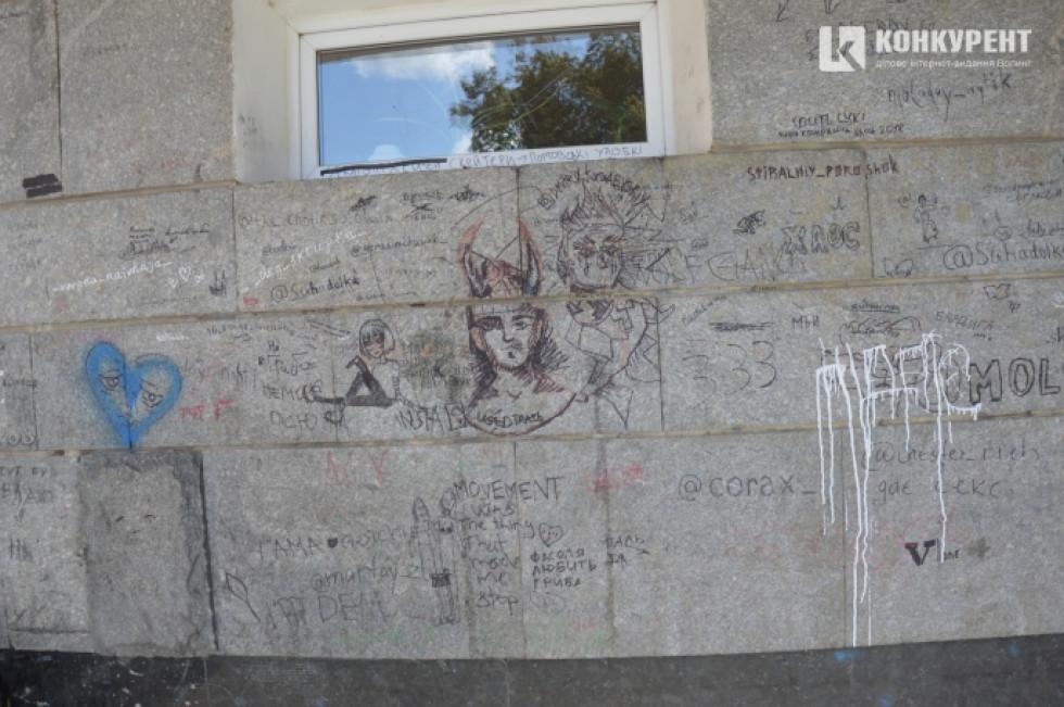 Стіна театру рясніє нецензурними написами
