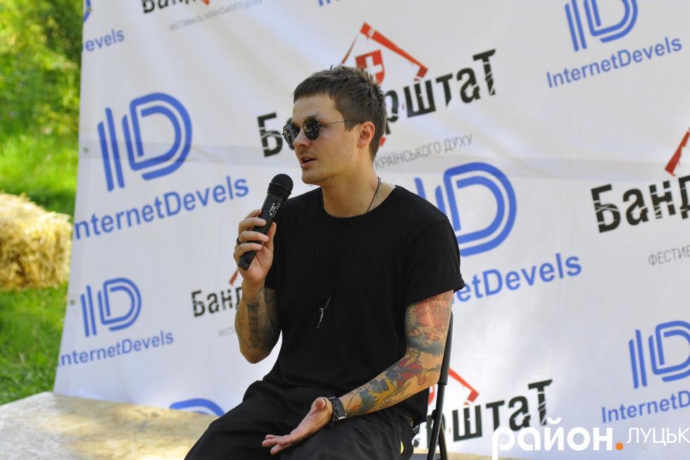 Музикант Євген Галич