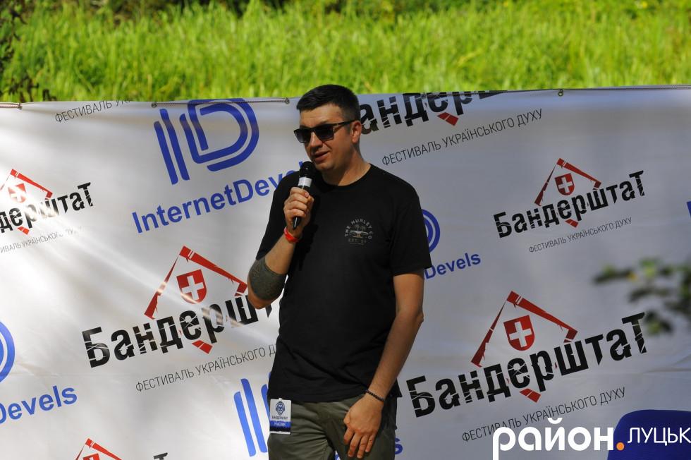 блогер Сергій Іванов