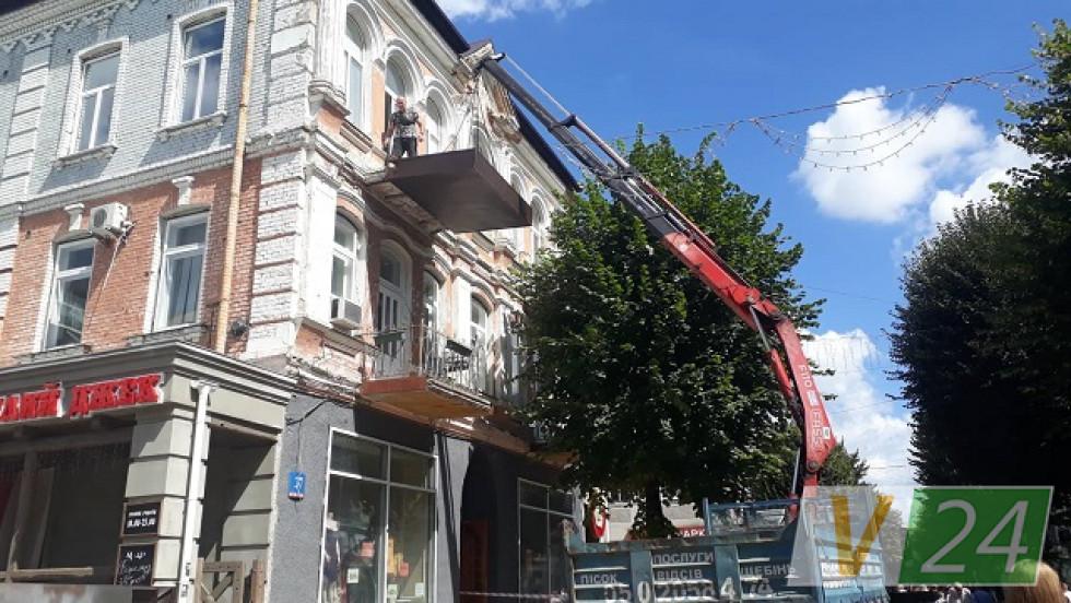 Ремонт балконів на Лесі Українки