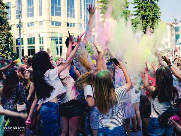 У Луцьку святкуватимуть Міжнародниий день молоді