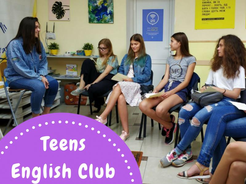 Луцьких підлітків кличуть безкоштовно вчити англійську