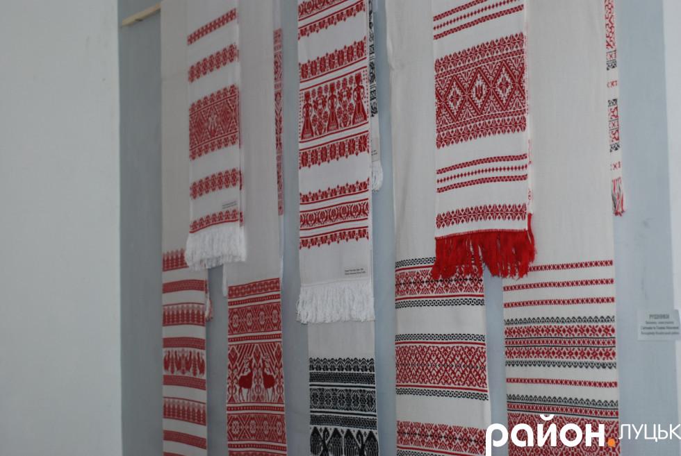 Виставка у Луцьку