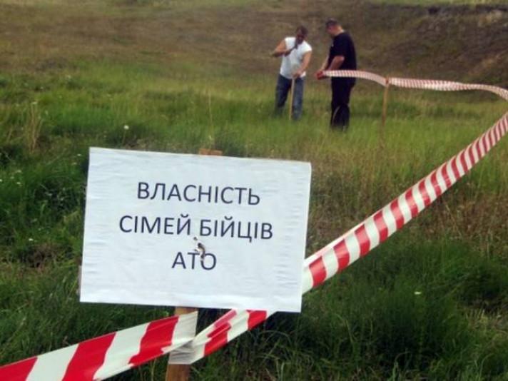 У Луцькраді ухвалили рішення профінансування житла для бійців
