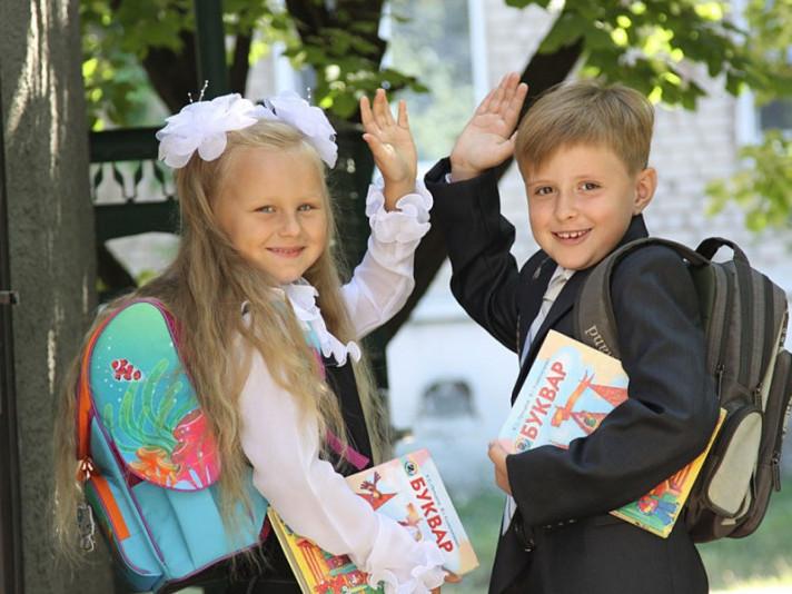 Цьогоріч у Луцьку нарахували 3000 першокласників
