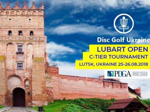 Перший офіційний турнір професійної асоціації диск-гольфу
