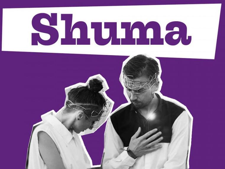 Музичний гурт з Білорусі – «Shuma»