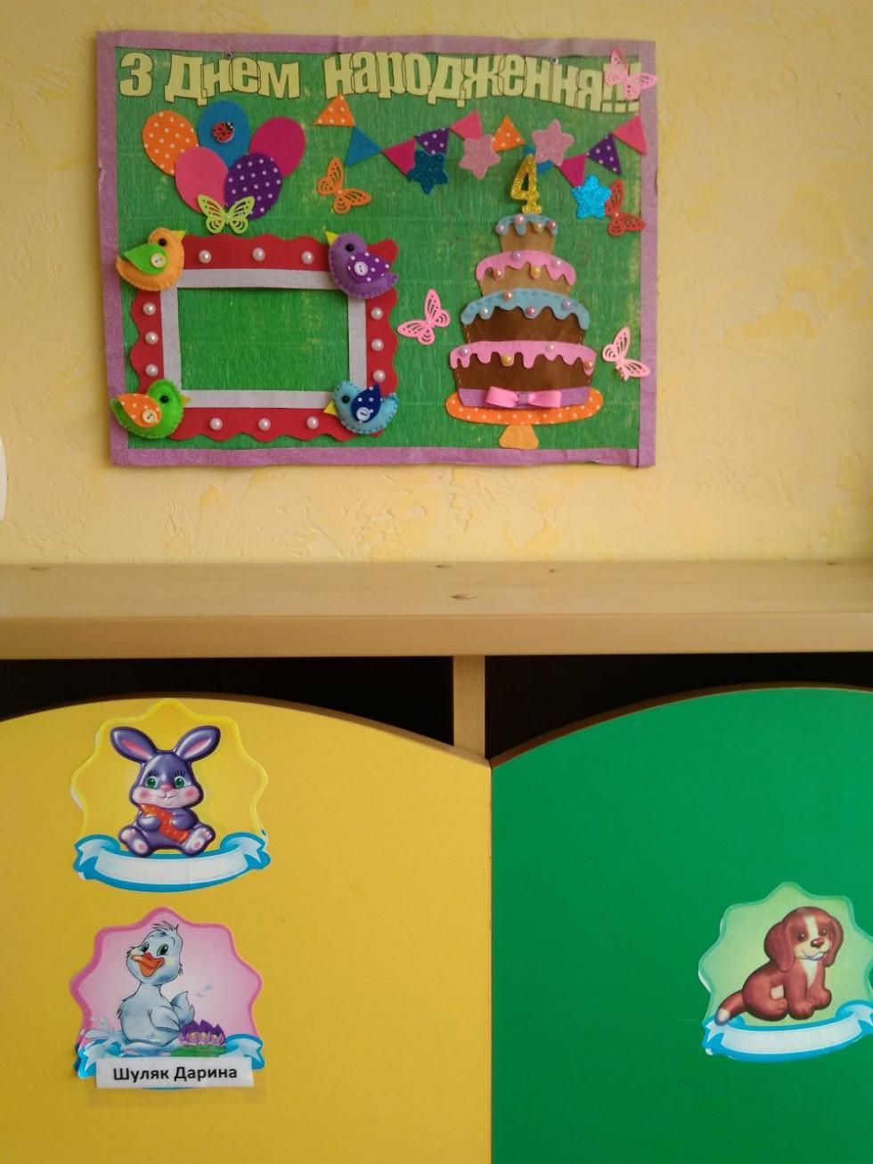 Зробили ремонт коридорів і трьох роздягальних кімнат у трьох дошкільних групах