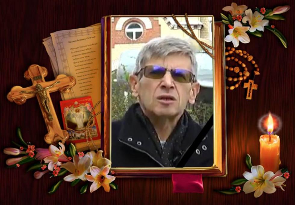 Олександр Лудковський