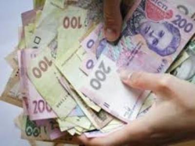 Гроші на капремонт будинків