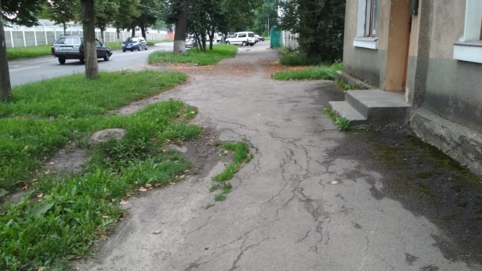 Хвилястий тротуар